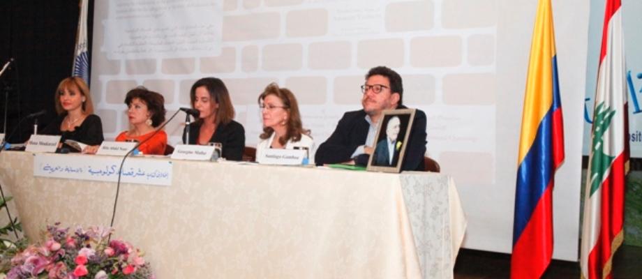 Embajada de Colombia en el Líbano,  libro 'Diez poemas colombianos'