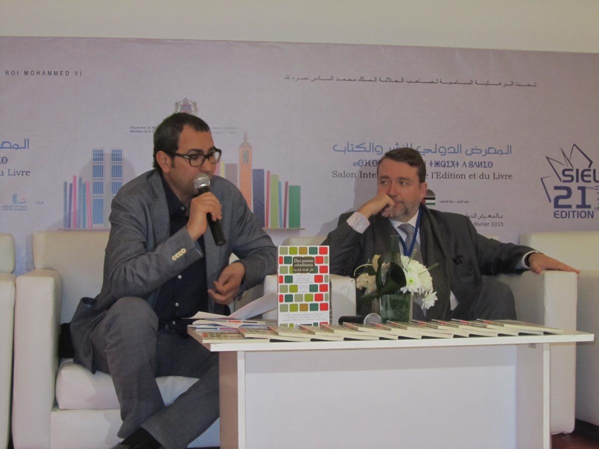 Colombia en el XXI Salón Internacional de la Edición y el Libro de Casablanca (Marruecos)